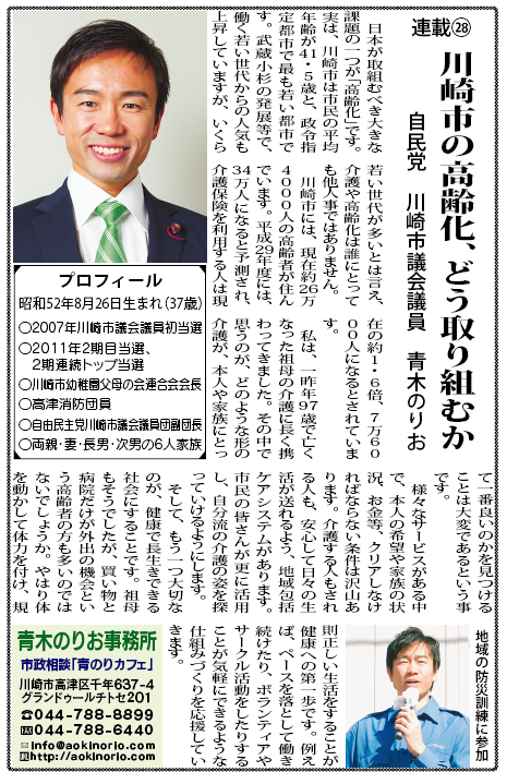 150306townnews.png
