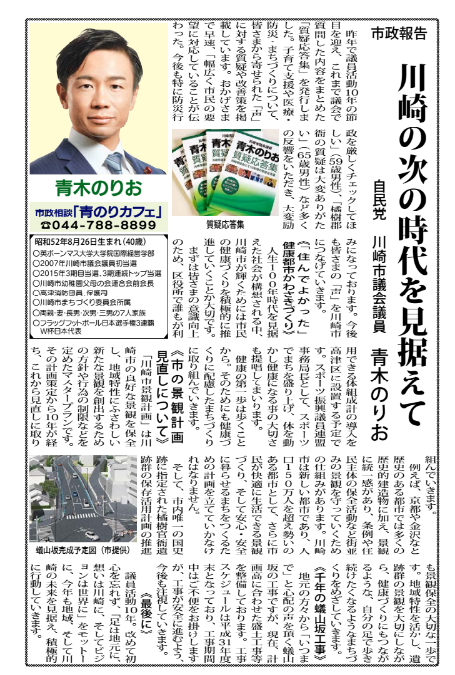townnews.2018.1.1.png
