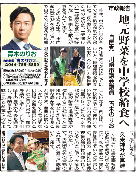 townnews.2018.4.13.png