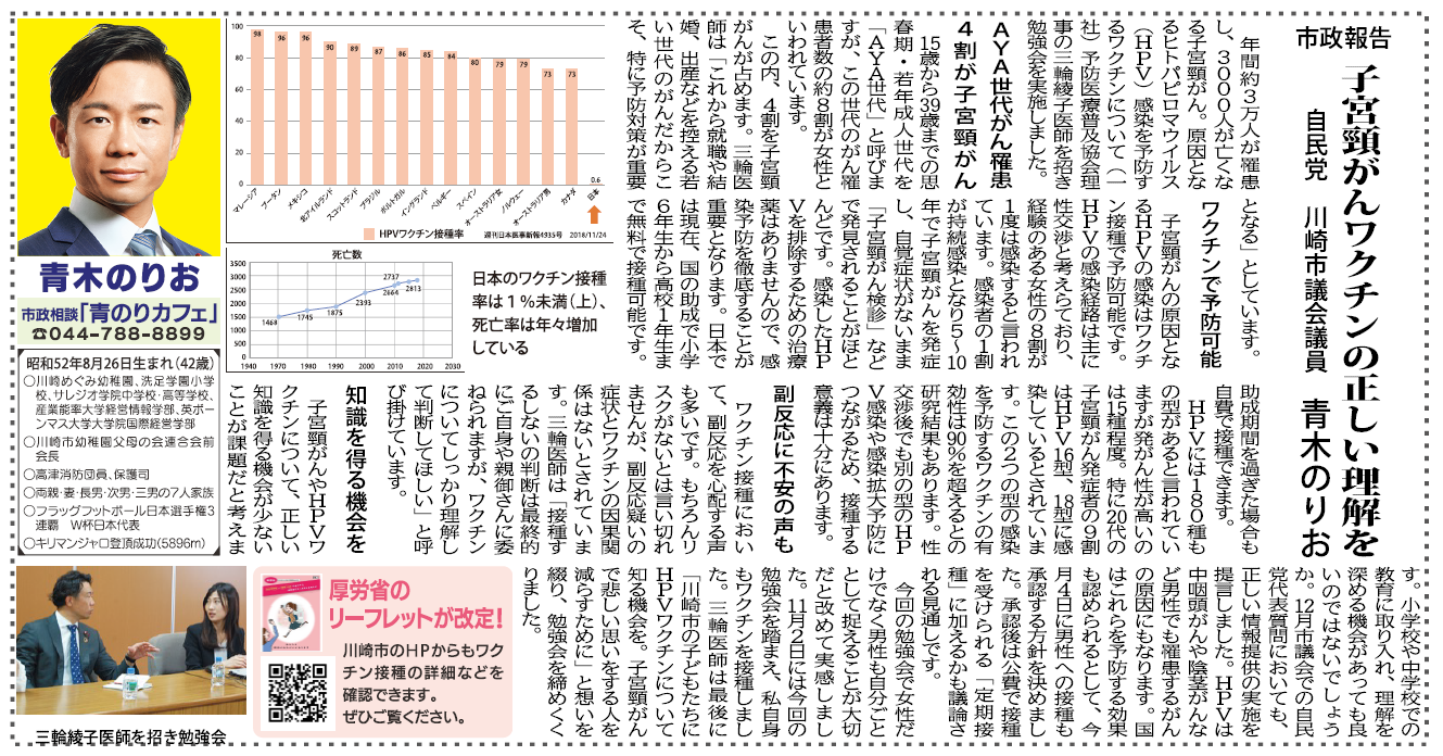 201218townnews.png